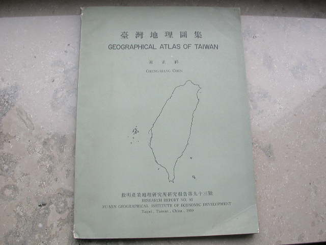Chen, Cheng-Siang Geographical atlas of Taiwan