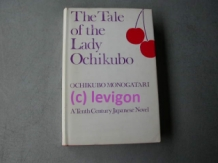 Monogatari Ochikubo: The tale of the Lady Ochikubo